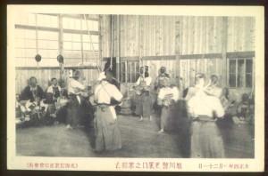 kendo_postcard