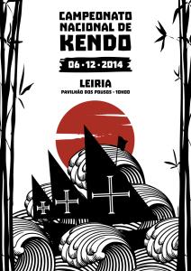 Kendo_nacional2014
